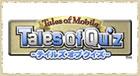 Tales of Quiz logo