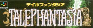 TP Logo (1)