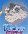 Randgriz (tvtropes)