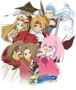 Phantasia Cast (ToLink)