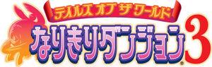 TotW-ND3 Logo
