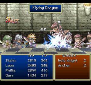 Flying Dragon (ToD PSX)