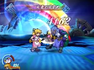 Rainbow Arch (ToD PS2)