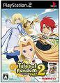 ToF-v2 Luke PS2 (NTSC-J) game cover.jpg