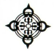 Yormgen Emblem
