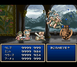 File:Valkyrie (ToP SFC).png