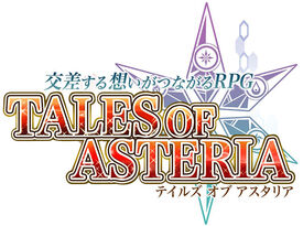 ToAsteria Logo