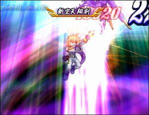 Zankuu Tenshouken (ToD PS2)