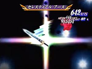 Celestial Earth (ToD PS2)