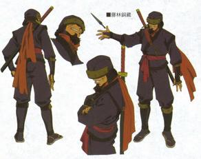 Dozo Fujibayashi (ToP-TA)