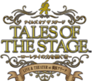 Tales of the Stage -Lorelei no Chikara wo Tsugumono-