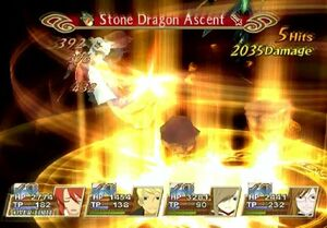 Stone Dragon Ascent (TotA)