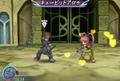 Cupid's Arrow (ToD PS2).png