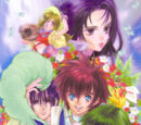 Tales of Eternia: The Animation