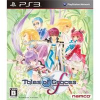 ToG-F PS3 (NTSC-J) game cover