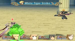 White Tiger Strike (TotA)