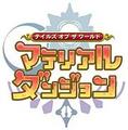 TotW-MD Logo.png