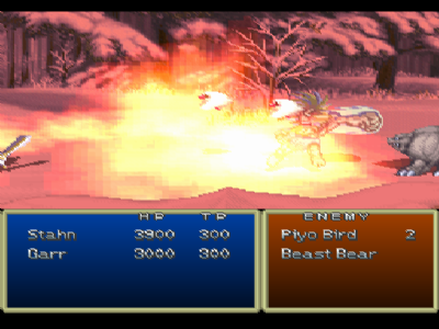 File:Efreet (ToD PSX).png