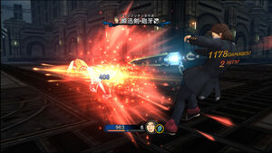 Sonic Barrage (ToX2)