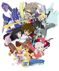 Hearts Cast (ToLink)