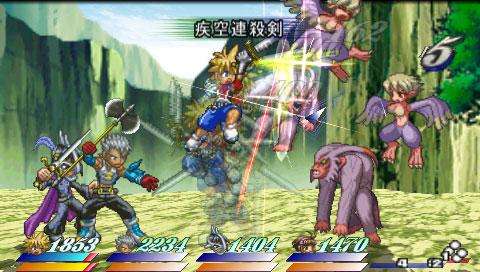 File:Shikkuu Rensatsuken (ToD2).jpg