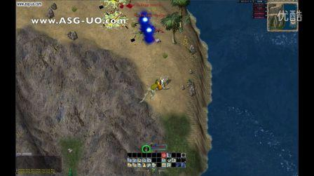 ASG Ultima Online 2016