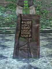 Western Temple Tablet Live