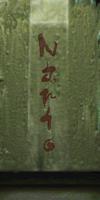 0x0500184A
