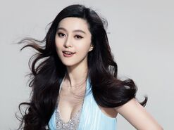 Fan bing bing 26 by mamattew-d5clhbv