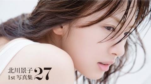 8 22 Release 北川景子 1st写真集『27』PromotionVideo