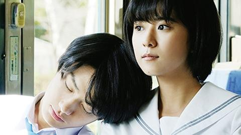 Trailer 2 Sakurada Reset 1 Movie 2017