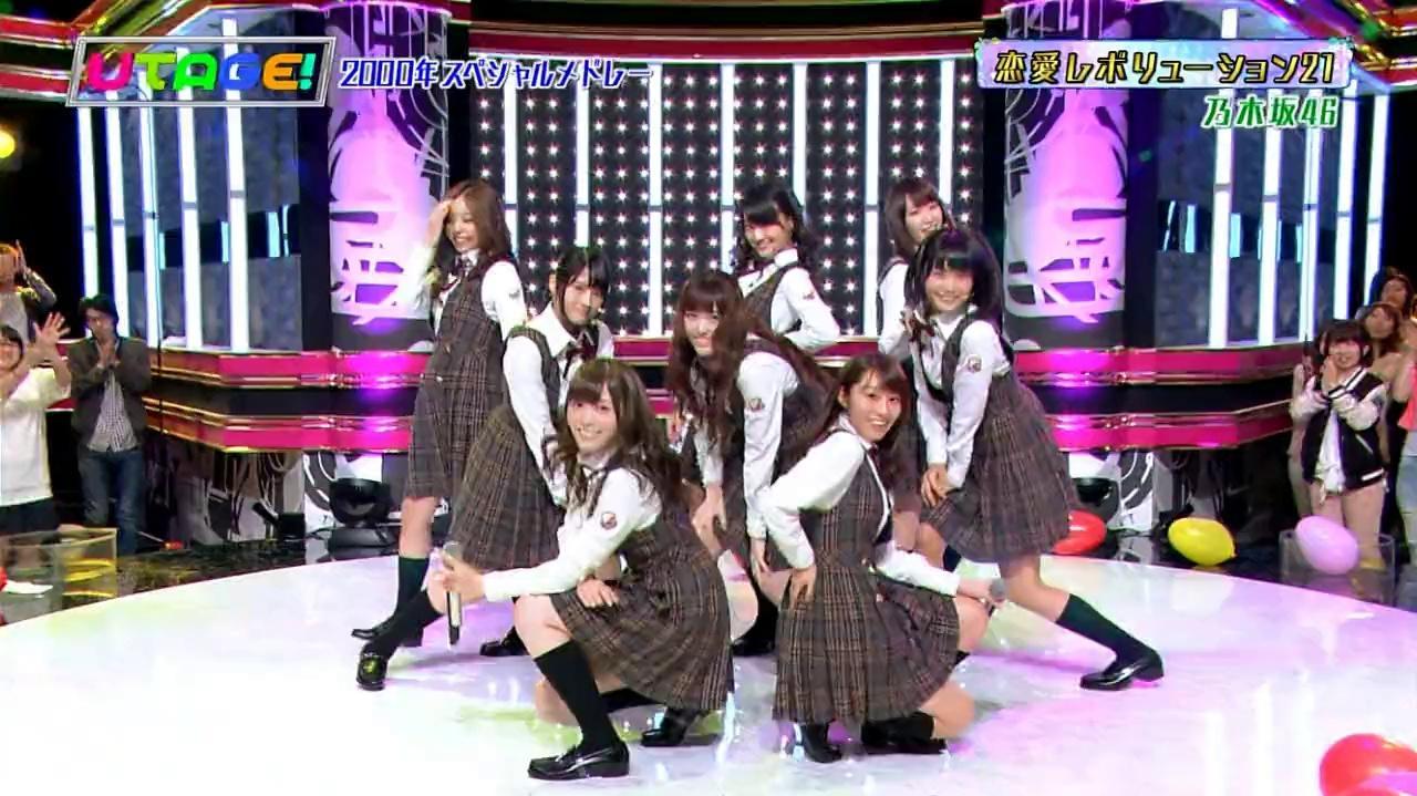 恋愛レボリューション21 乃木坂46