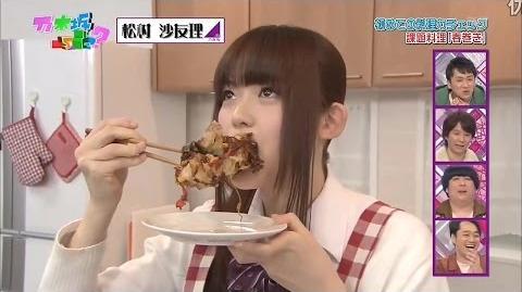 【放送事故】 乃木坂46 松村沙友理 ヤバすぎる手料理 バナナマンぶち切れ! AKB48 SKE48 NMB48 HKT48
