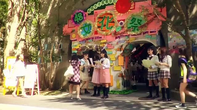 【MV】 大声ダイヤモンド AKB48 公式