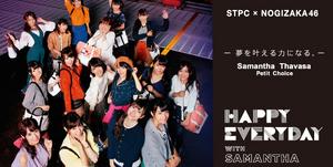 Stpc-x-nogizaka46