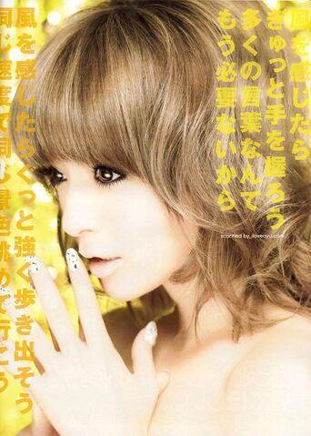 File:Ayumi-42.jpg