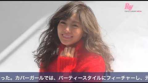【Ray201601】COVER GIRLは白石麻衣!コメントもあり♥