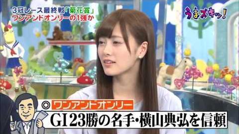 バラエティ番組 小嶋陽菜, 白石麻衣「うまズキッ 乃木坂46