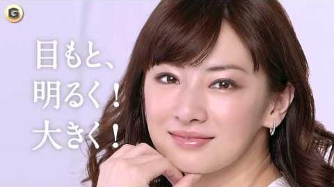 北川景子 カネボウ コフレドール CM 「アイシャドウ」篇 2013
