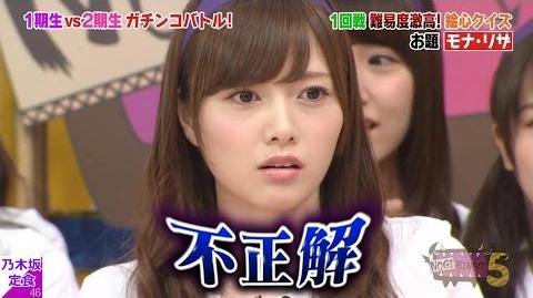 乃木坂46 絵心クイズで永島聖羅の描いた絵に白石麻衣が挑戦!
