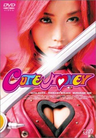 File:Cutie Honey.jpg