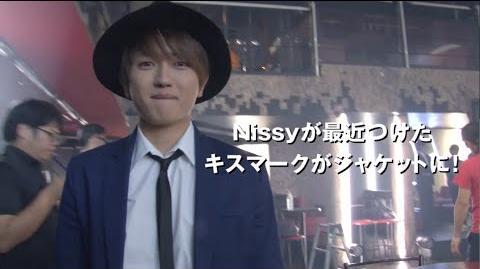 Nissy(西島隆弘) 待望のNEW SINGLE 「DANCE DANCE DANCE 」発売決定!!!