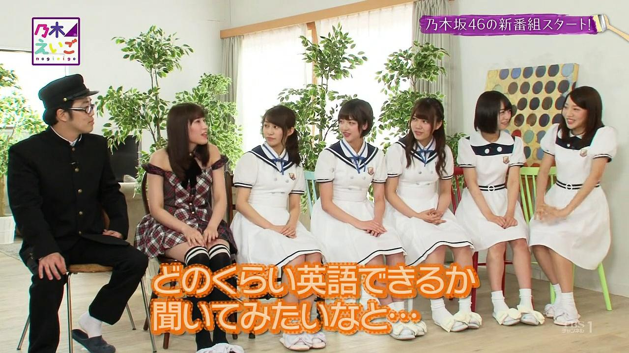 150628 Nogizaka46 – NogiEigo ep01