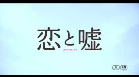 『恋と嘘』佐藤寛太の胸キュンシーン大特集!