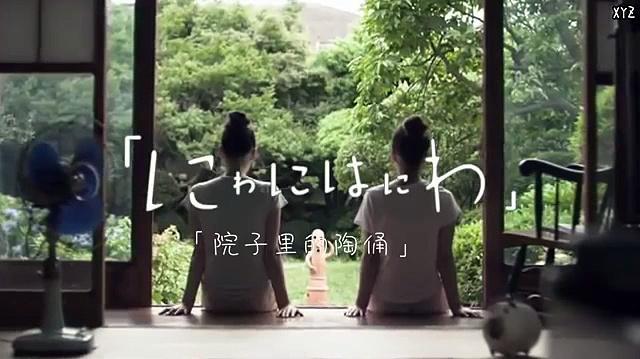 Nogizaka46 Bonus Single 12th 太陽ノック (Taiyou knock) 川後陽菜 x 相楽伊織