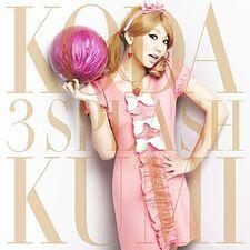 Koda Kumi - 3SPLASH