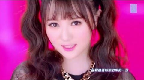 SNH48《源动力》正式MV