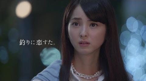 CM 佐々木希 Nozomi Sasaki 釣り★スタ - 釣りスタ物語 第一話