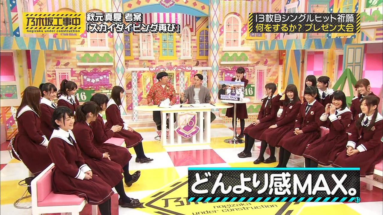 151011 Nogizaka46 – Nogizaka Under Construction ep25