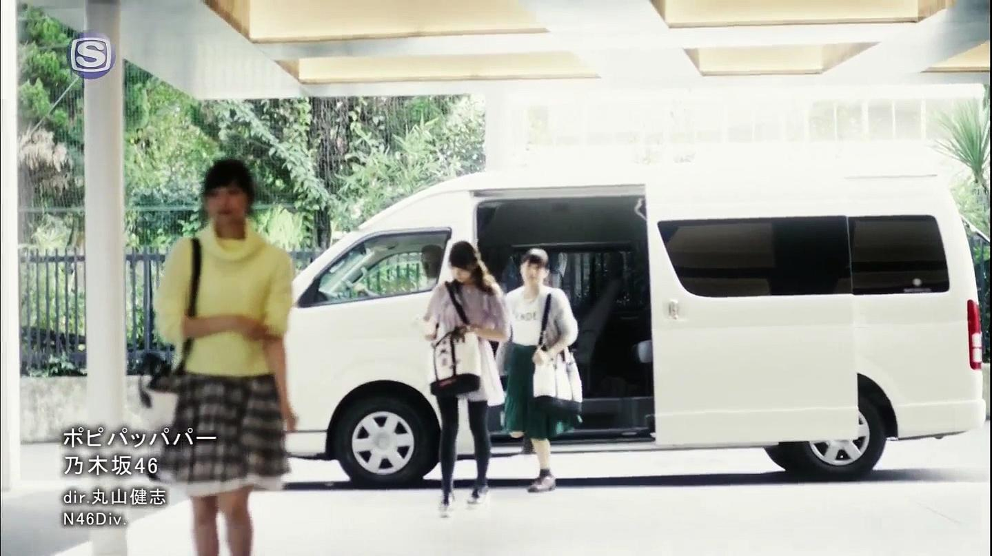 Nogizaka46 - Popipappapa